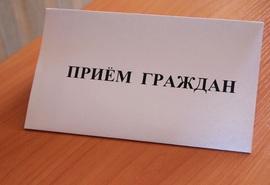 Заместители мэра Брянска выслушают проблемы народа