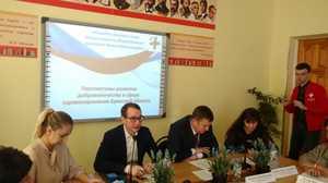 В Брянске прошел круглый стол волонтеров-медиков