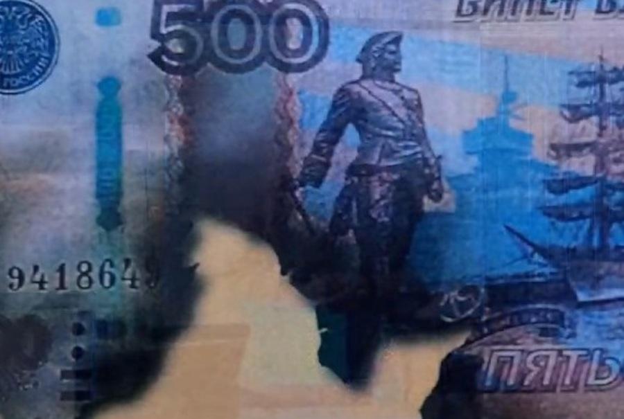 Брянец накопил на квартиру 1,5 млн рублей и случайно сжег их