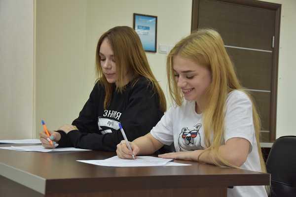 Брянские «молодогвардейцы» запускают «Другой университет»