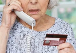 Жители Брянской области подарили телефонным мошенникам 3 млн рублей