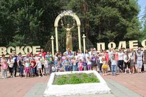 Брянскэнерго организовало для детей сотрудников праздник