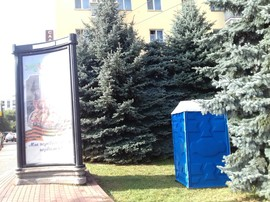 В Брянске на площади Партизан к Дню города установили биотуалет