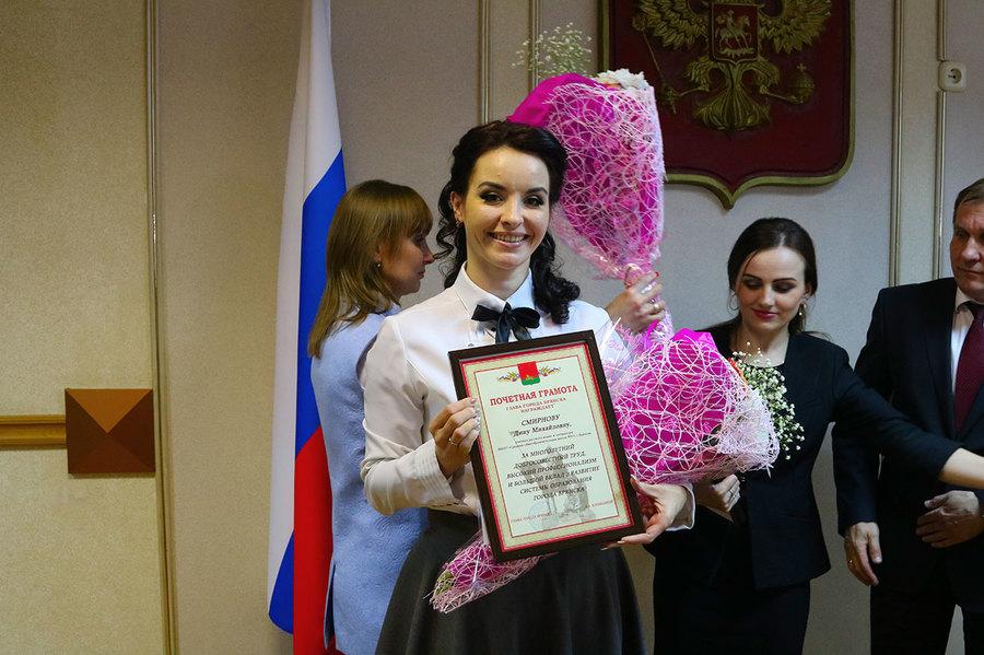 В Брянске наградили лучших учителей и воспитателей детсадов