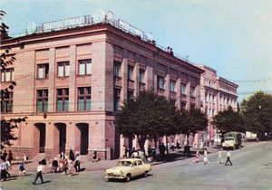 В Брянске 60 лет назад открылся Центральный универмаг