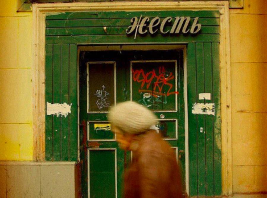 На Брянщине прожиточный минимум вырос до 9880 рублей