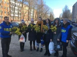 Брянское ЛДПР поздравило более пятидесяти тысяч женщин с Международным женским днём