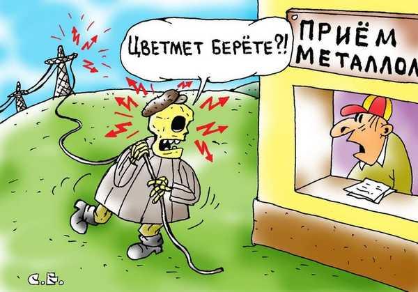 Электрик компании «Брянский бройлер» попался на краже металла