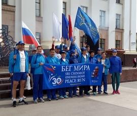 18 июня Брянск встретит факельную эстафету «Бег Мира»