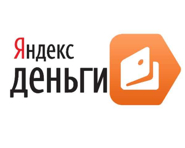 Займы на Яндекс-кошелек