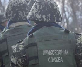 Украинские власти усилили границу с Брянской областью