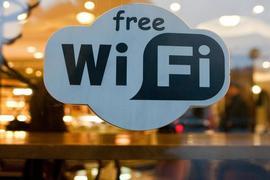 Зоны бесплатного Wi-Fi появятся в четырёх местах Брянска
