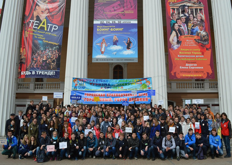Брянская молодежь 20 апреля проведет краеведческие игры