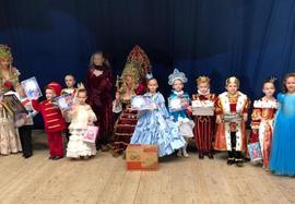 В Брянске прошёл костюмированный конкурс «На балу у Золушки»