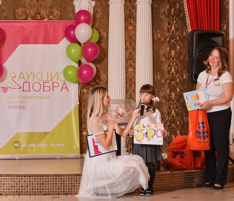 В Брянске  на аукционе добра «Поверь в себя» собрали помощь детям-инвалидам