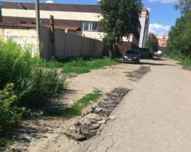 В Брянске заметили чудо-ремонт дороги на улице Телевизорной
