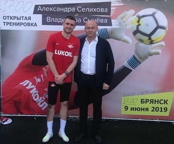 В Брянске вратарь московского «Спартака» взял пенальти от замгубернатора