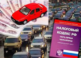 Брянцы до 1 декабря должны заплатить 808,7 млн рублей транспортного налога