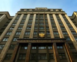 В Госдуме одобрили возмутивший брянцев закон об оскорблении чиновников