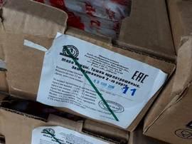 На Брянщину не пустили подозрительное молоко и мясо птицы из Беларуси