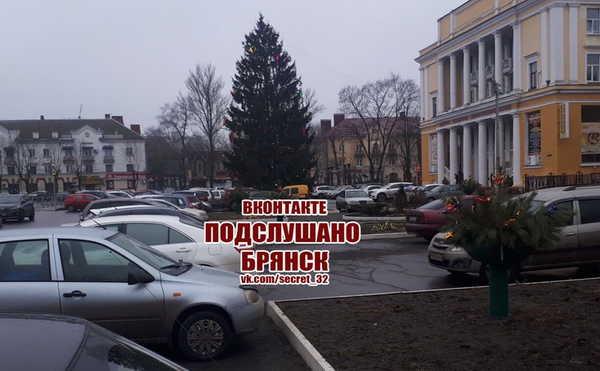 В Брянске пожаловались на парковку возле ёлки у ДК Железнодорожников
