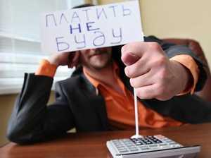 В Брянске директор ООО «Спецмашгарант» задолжал 11 работникам 400 тыс. руб.