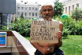 В Брянской области уменьшилось количество безработных