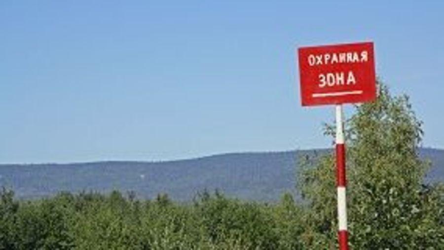 В Брянской области 14 тыс. зон внесли в единый реестр