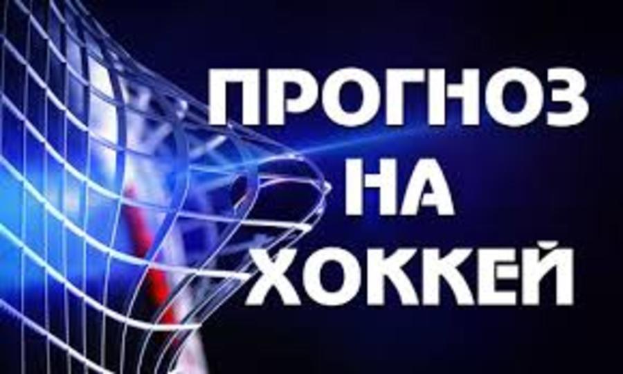 Бесплатные прогнозы по спорту букмекерская контора ставки на футбол коэффициенты