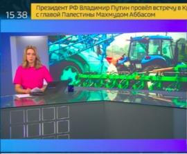 О празднике «День Брянского поля» рассказал федеральный телеканал